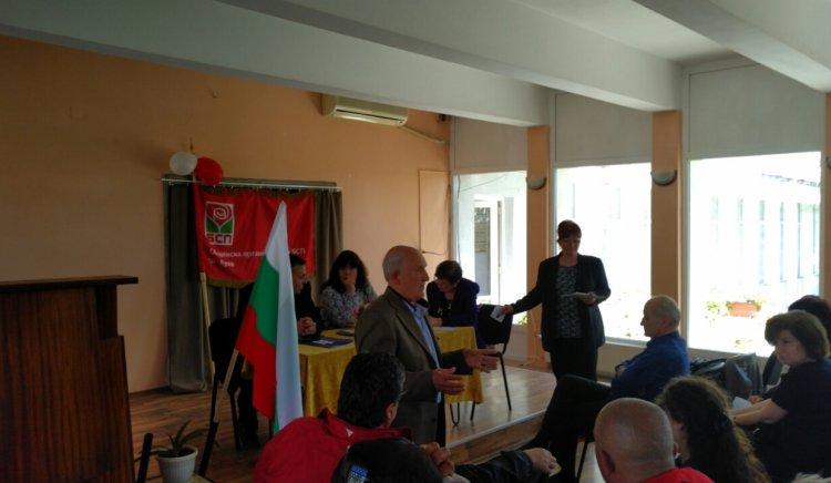 Проведе се общинската конференция на БСП в Кула
