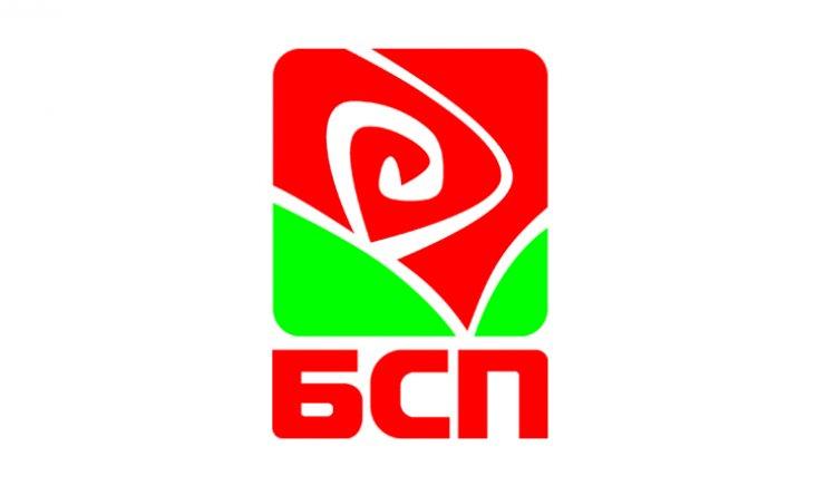 "Листи на ""БСП за България"""