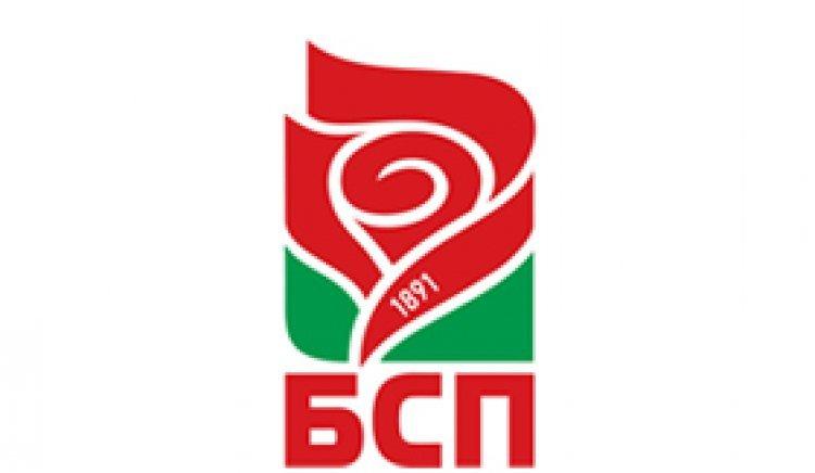 БСП-Видин работи за единството на партията и превръщането й в първа политическа сила