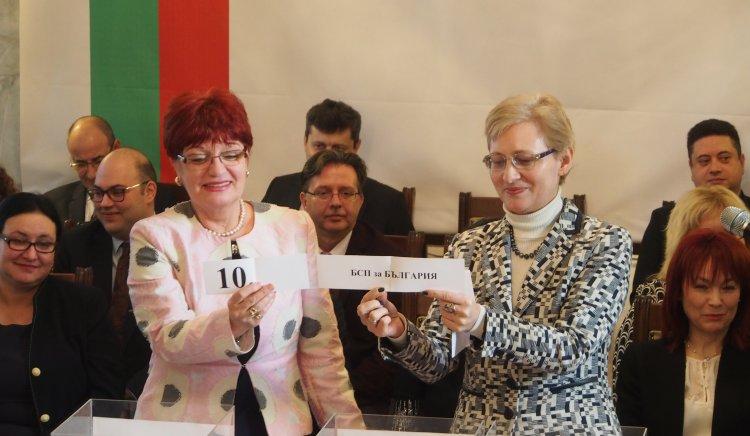 """""""БСП за България"""" ще се яви на предстоящите парламентарни избори с номер 10 в бюлетината"""